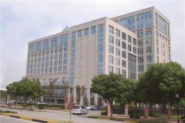 Չինաստանի գրասենյակ